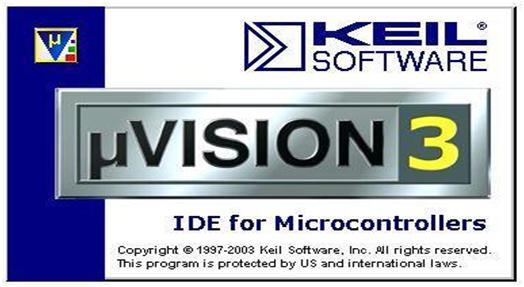 Keil uVsion Software