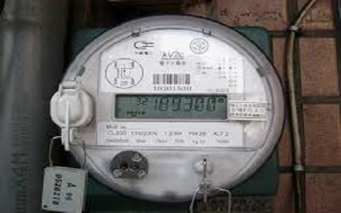 Watt-Hour Meter Integrating Instrument